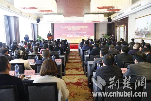 2018孝南・武汉招商推介会在汉举行 现场签约28亿元