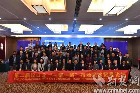 汉口北再次写入武汉市政府工作报告 打造内陆国际商品采购中心