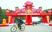 武汉东湖灯会延至正月初八开幕 避开市民返程高峰