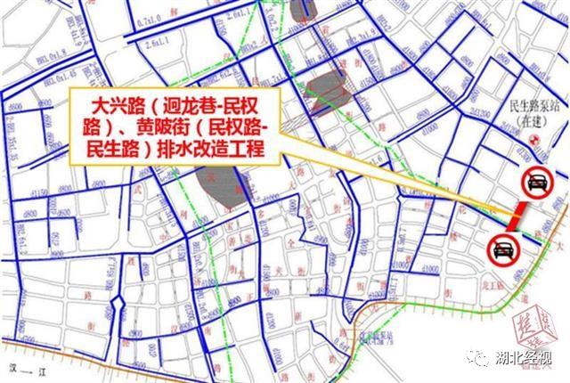 温暖周末赏花踏青高峰来临 武汉交警教您如何绕行避堵(图)