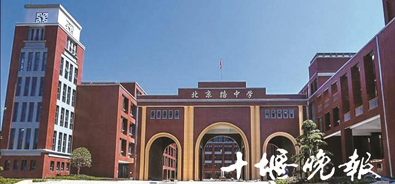 v视频导入视频三大十堰名校办分校的北京路中小学课程开足语文