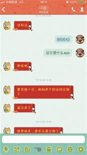 bob官网:刚毕业的大学生背上30万元巨债 原是身份信息被别人利用办了贷款