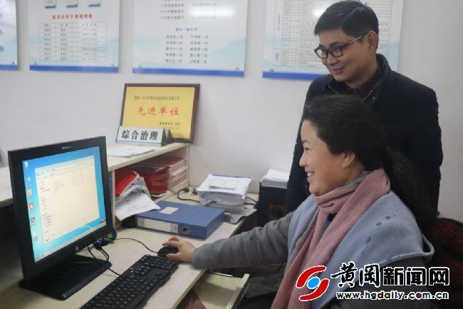 北京28开户英山蛇龙尖村党建引领精准扶贫见成效