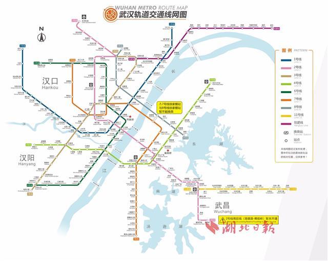 武汉地铁2号线换乘站增至10座 除阳逻线都能