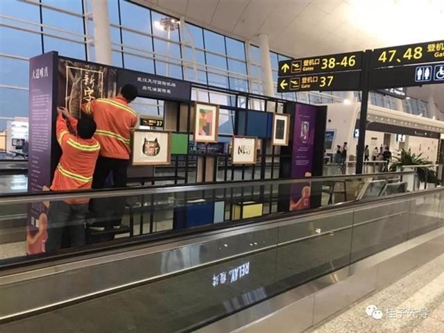 """设计各种""""新""""字,这些作品从本月起将受邀在武汉天河国际机场进行展出.图片"""