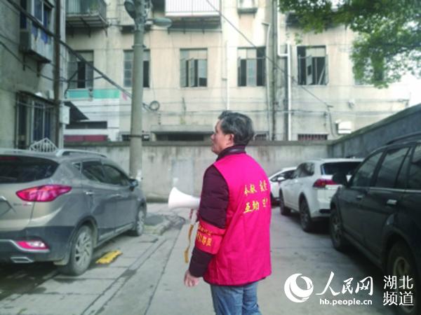 """湖北:武汉江岸:""""社区小喇叭""""传递""""大声音"""" 让党的创新理论飞入寻常百姓家"""