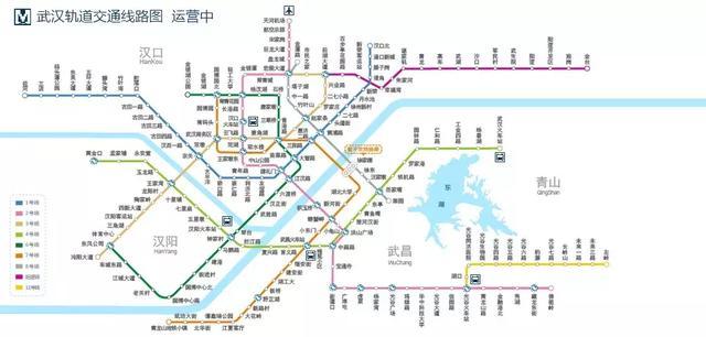 地铁规划图2020武汉