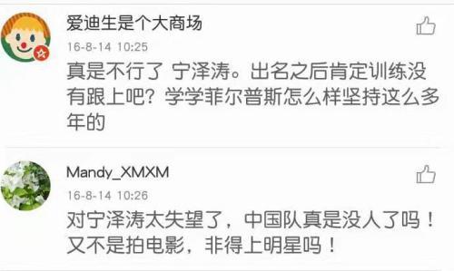 """昔日体坛偶像退役引无数唏嘘 宁泽涛""""上岸""""将何去何从?"""