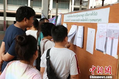 泰国大选初步结果