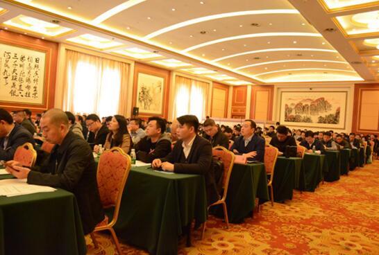【关于声音的作文】湖北省信息网络安全协会第二届换届大会近日召开