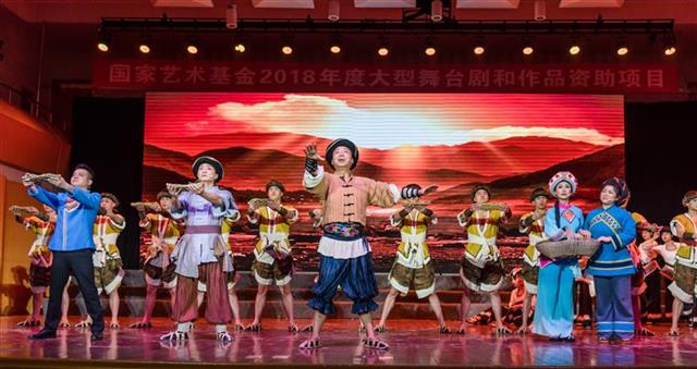宜昌民族歌舞剧《清江清长江长》启动全省巡演