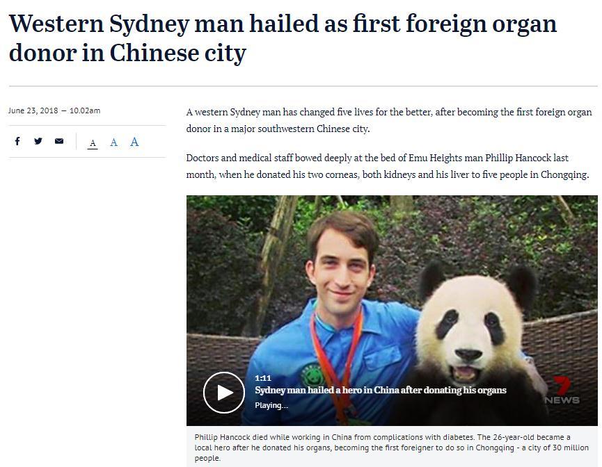 """【中国那些事儿】大爱无疆!澳大利亚老夫妇来华以这种方式缅怀""""英雄""""儿子"""