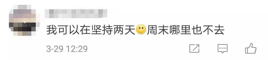 李志龙华夏老年网诈骗调整部分省(区、市)天然气基准门站价格