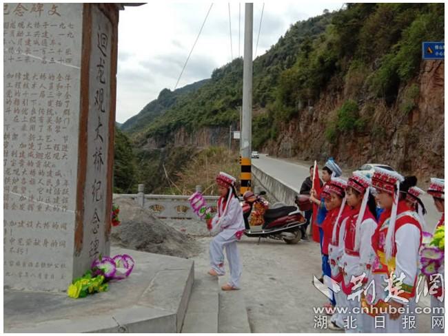 湘鄂边陲昌平小学白族小学生寻访英烈足迹传承深山公立鹤峰图片
