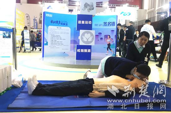 汉马博览会首设健康湖北展区 倡导科学跑马健康生活
