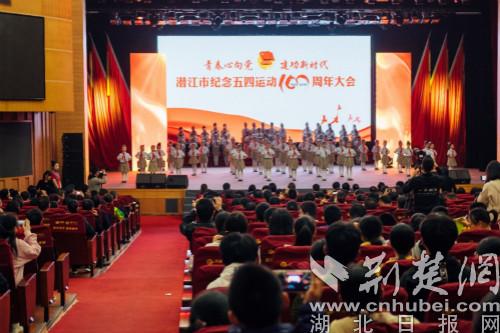 潜江市举行纪念五四运动100周年大会