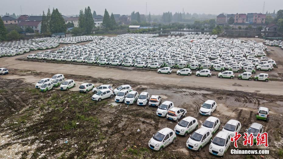 3000辆被淘汰共享汽车停钱塘江边