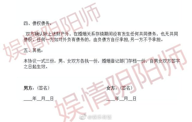 网曝贾乃亮离婚协议:女儿由李小璐抚养,若女方再婚需变更抚养权