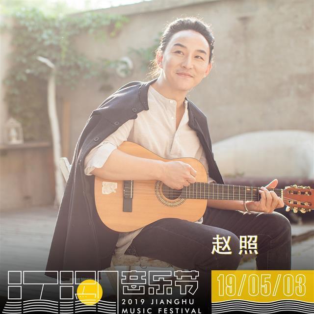 江湖音乐节公布阵容 近20组国内外音乐人齐聚江城