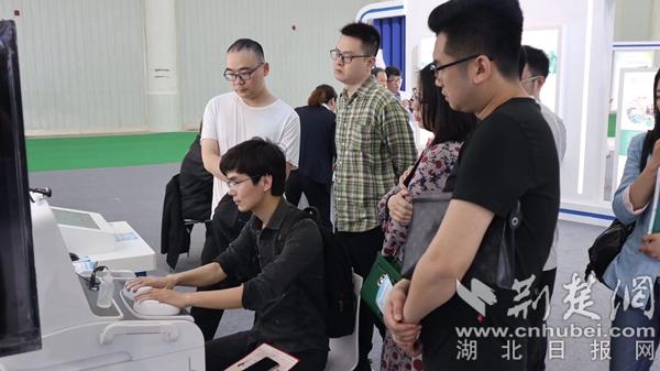 湖北省第三人民医院中医经脉检测仪服务健博会