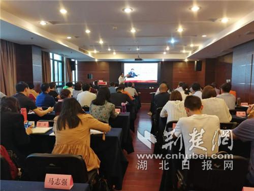 江夏区联合荆楚网举办2019年宣传干部综合素能提升培训班