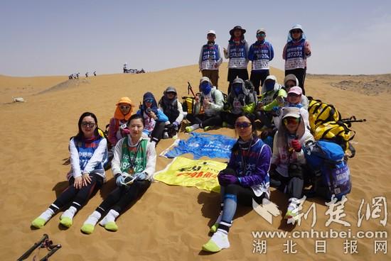 华中师范大学MBA学员再战亚沙赛事 顺利完成70公里沙漠穿越