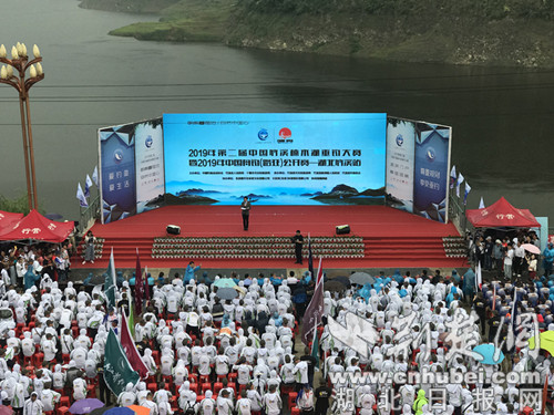 2019年中国楠木湖垂钓大赛在竹溪