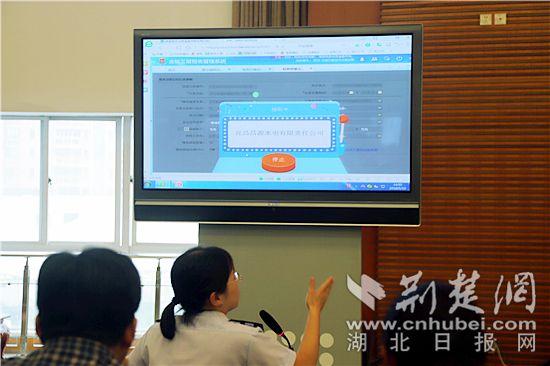 宜昌市首次公开抽取市级重点税务稽查自查对象