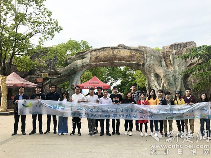 荆门漳河风景区受自驾游旅客热捧
