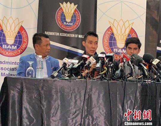 马来西亚羽毛球名将李宗伟宣布退役 祝福林丹感谢中国球迷