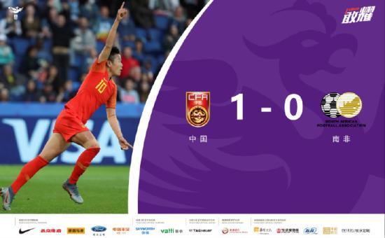 中国女足复苏取首胜 但世界杯舞台不能只跟自己比
