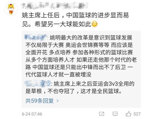 三人女篮夺中国篮球首个世界冠军!奥运更大惊喜可期