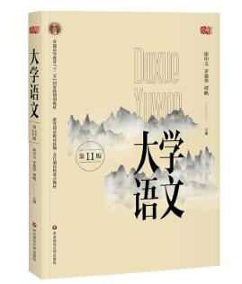 """""""大学语文教育领域的灵魂人物""""徐中玉去世 享年105岁"""