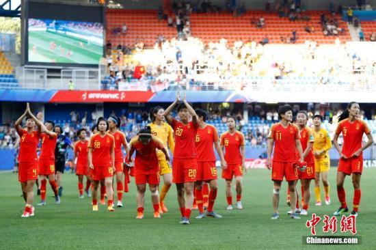 欧美争霸女足世界杯 亚洲球队已落伍?