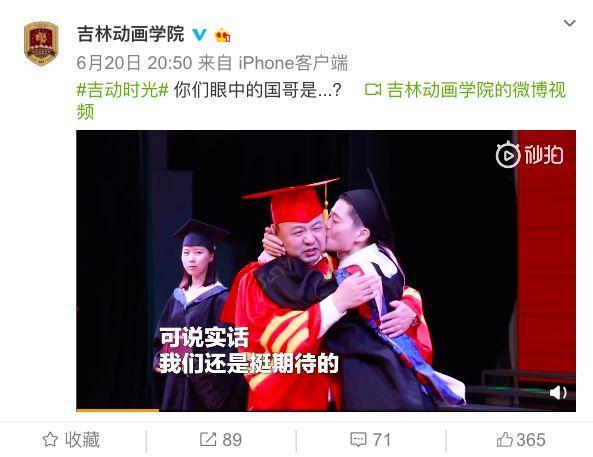 毕业典礼,校长突然被抱起摔倒!网友羡慕:青春真好!