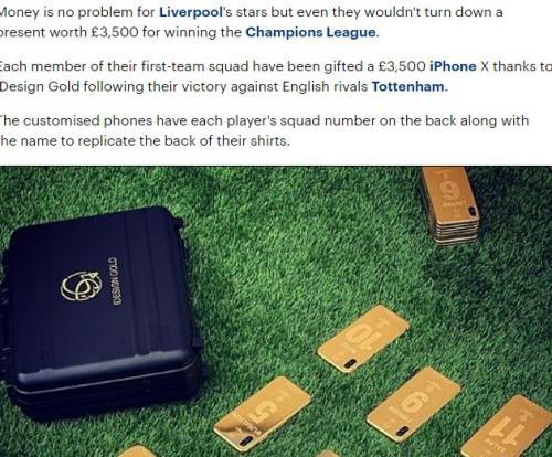 别人家的球队!利物浦赢欧冠后奖励球员镀金手机