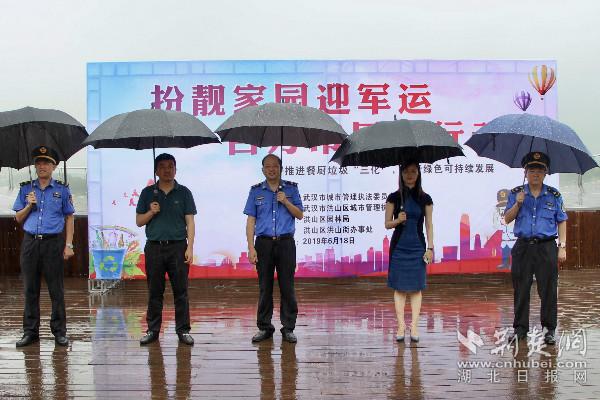 百万市民在行动活动:践行绿色发展,助推南湖水质治理
