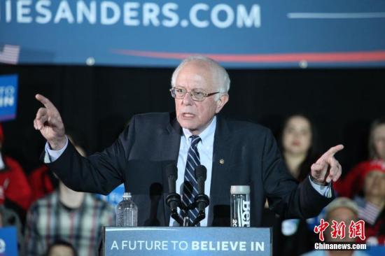 美民主党将举行总统参选人辩论会 敲定20人名单