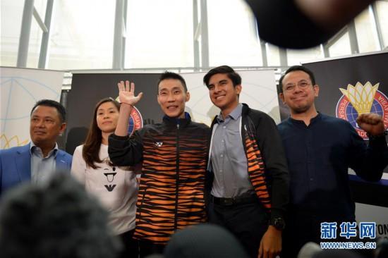 李宗伟:感谢中国球迷一直的陪伴与支持