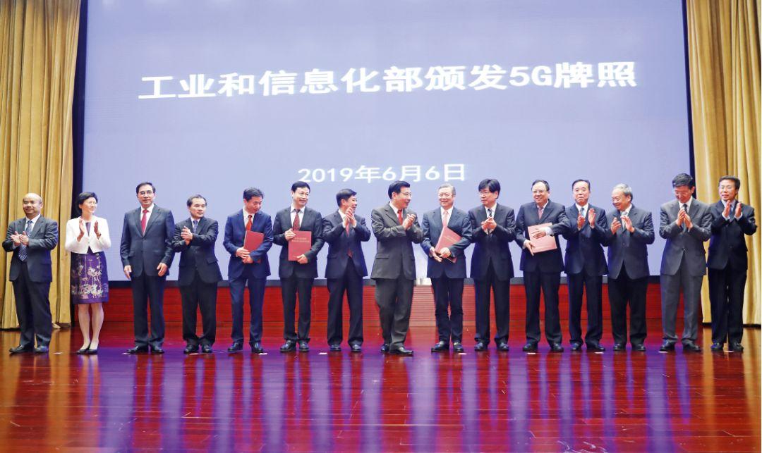 中国5G加速度:预计5年内直接带动10.6万亿元