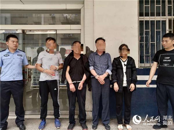 《辛运快三开户》_湖北鄂州警方成功打掉一街头诈骗团伙