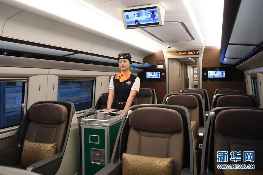 重慶直達香港高鐵 全程票二等座票價為660元