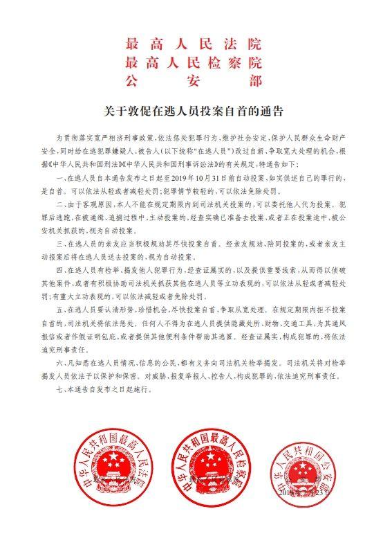 http://www.edaojz.cn/caijingjingji/181523.html
