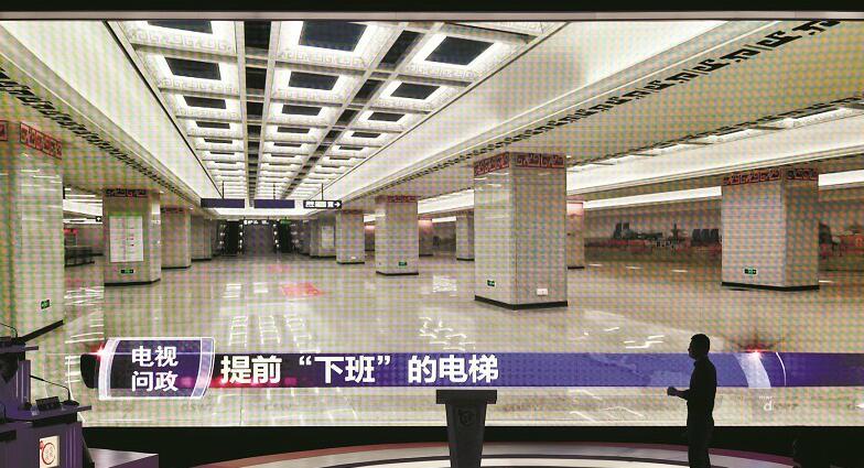 武汉电视问政聚焦城市治理问题:火车站兔子公开拉客无人管