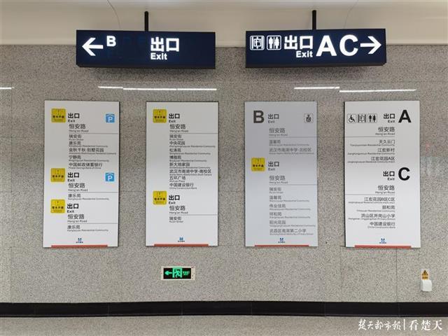 地铁站部分入口未开通,工作人员:要等商业体完工