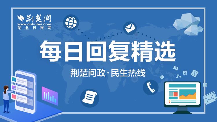 武汉市�~口区汉江雅苑预计11月底竣工验收