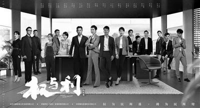 """电视节目""""秋交会""""今日开幕 新剧尝鲜""""线上线下""""互动"""