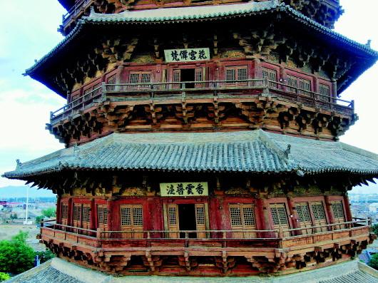 """修缮方案""""难产""""近30年 世界最高木塔""""病""""得很厉害"""