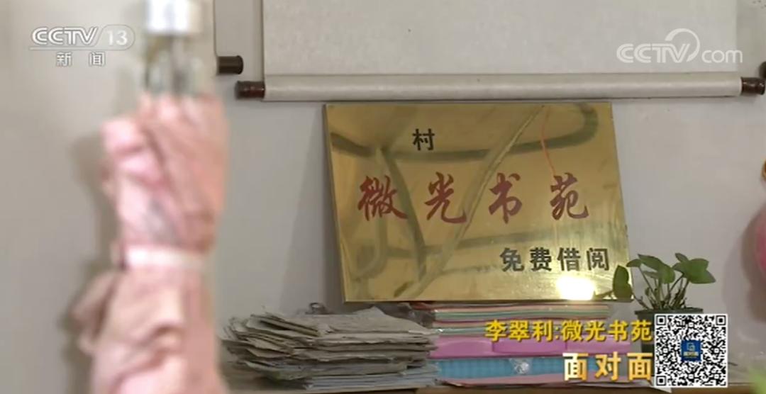 把自家超市货架改成书架,她是中国最小的图书馆馆长