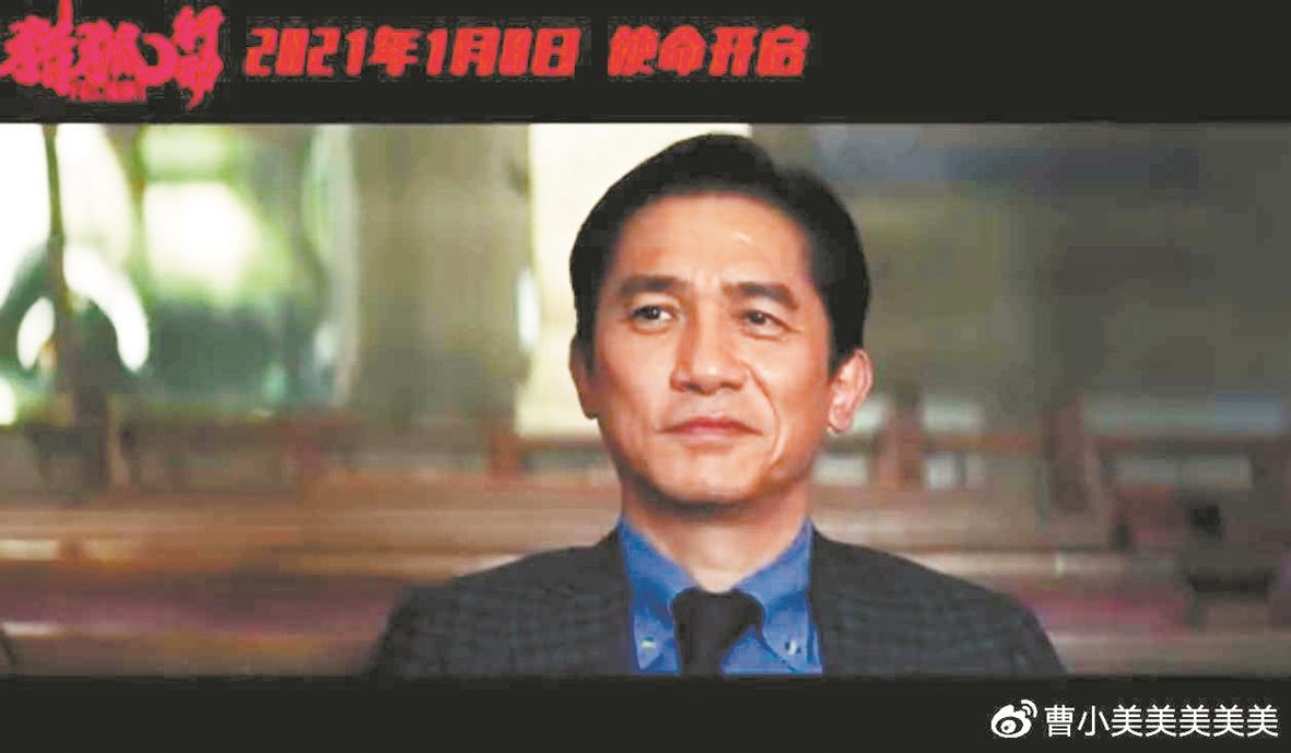 """时隔16年再演反派 """"恶人""""吴彦祖可能要拿奖了"""